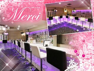 Girl's bar Merci メイン画像