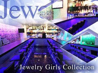 Jewelry Girls Collection メイン画像