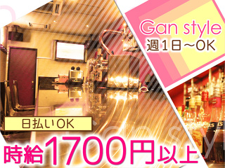 Girl's Bar Ganstyle メイン画像