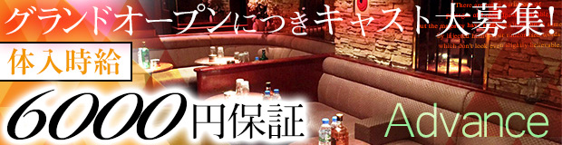 Club Rigoletto~byAdvance~ 大画像