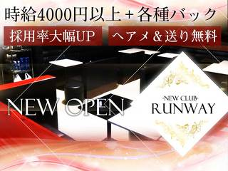 NEW CLUB RUNWAY  メイン画像