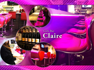 Girls Bar Claire メイン画像