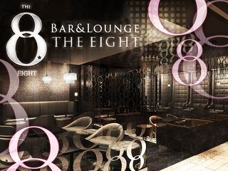 Executive BAR Lounge THE EIGHT - 8 -(エイト)【横浜・桜木町】