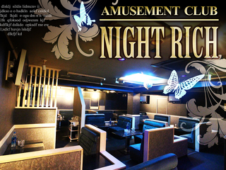AMUSEMENT CLUB NIGHT RICH メイン画像