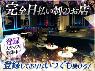 NIGHT CLUB ‐JACK IN‐