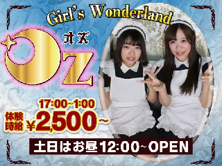 Girls wonderland  OZ