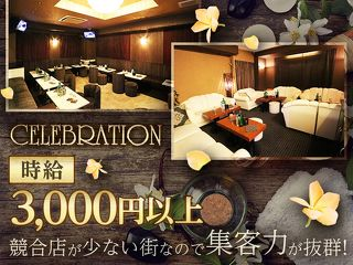 New Club Cerebration メイン画像