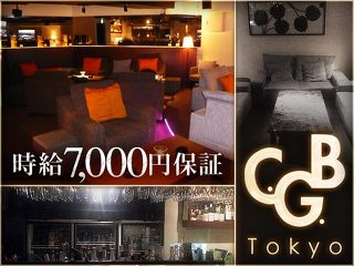 Private  Lounge 『CGB』