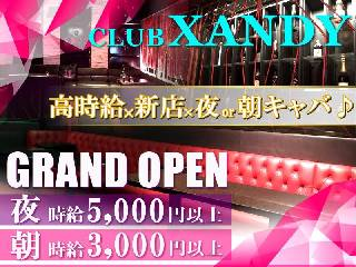 CLUB XANDY