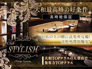 Club STYLISH