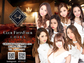Club FiftyFour 54