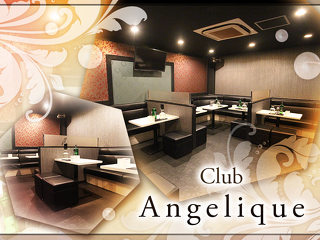 club Angelique