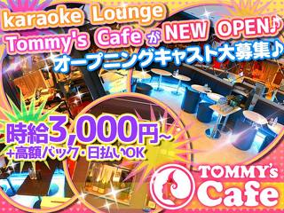 Tommy's Cafe ~トミーズ・カフェ~ メイン画像