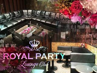 ROYAL PARTY【朝】