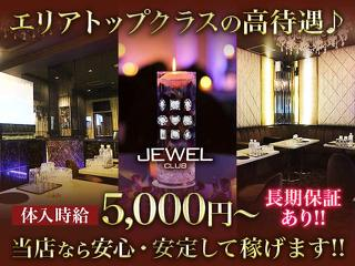 JEWEL CLUB