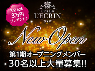 Girl's Bar L'ECRIN 荻窪店