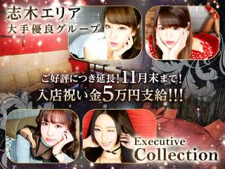 Club Executive Collection