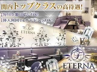 CLUB ETERNA