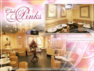 Club Pinks