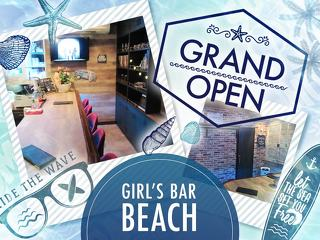 GIRL'S BAR BEACH