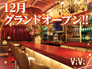 体入掲載Girl's Bar Lounge ViViの画像