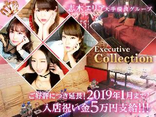 Club Executive Collection メイン画像