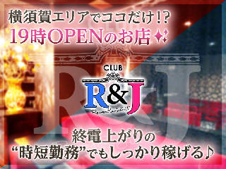 体入掲載club Romeo And Juliet (R&J)の画像