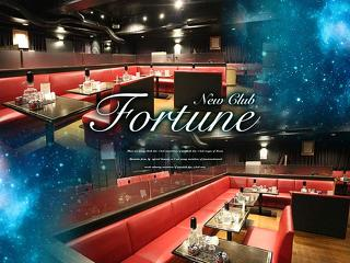 New Club Fortune