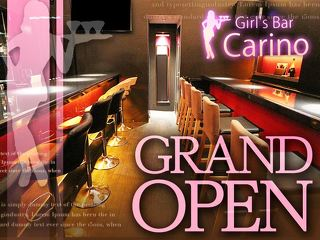 Girl's Bar Carino