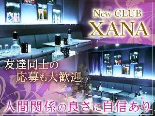 New CLUB XANA
