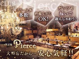 CLUB Pierce