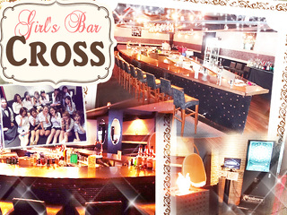 Girl's Bar★Cross ~クロス~ in 吉祥寺