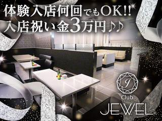 Club JEWEL