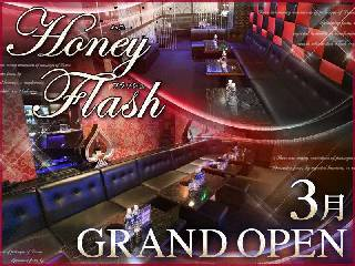 club HONEY FLASH メイン画像