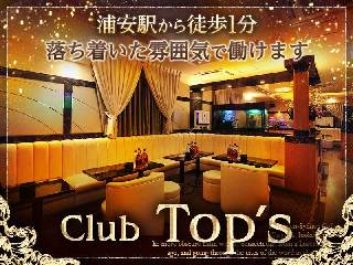Club Top's