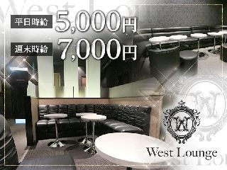 West Lounge