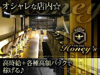 GIRL'S BAR Honey's メイン画像