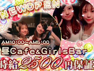 Girl's Bar MOVE ON ONE メイン画像