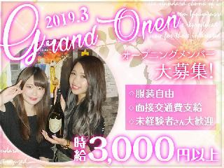 Girls Bar CECIL メイン画像