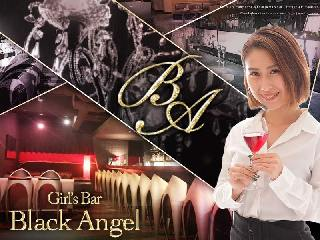 Bar BLACK ANGEL メイン画像