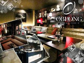 OBLONG LOUNGE CHOFU メイン画像