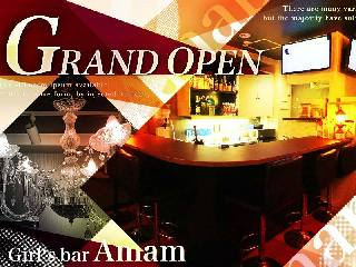 girl's bar Amam メイン画像
