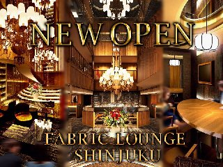 FABRIC LOUNGE SHINJUKU メイン画像