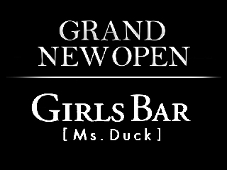 GIRLS BAR【Ms.Duck】 メイン画像