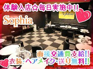 New Club Sophia