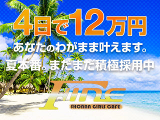 SHONAN GIRLS CAFE Fine