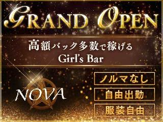 girls bar NOVA