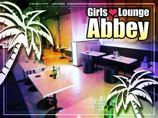 Girls Lounge Abbey