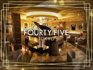 Fourty Five 45