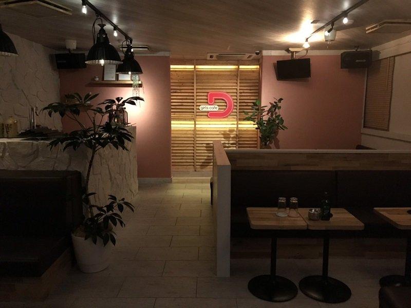 Girls Cafe D【ディー】(成田・四街道)